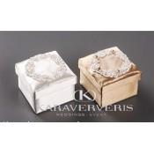 Κασετίνες κ Κουτιά (32)