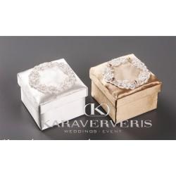 Κασετίνες κ Κουτιά